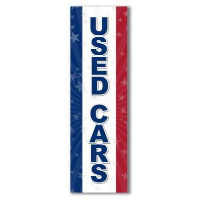 Used Cars 205*