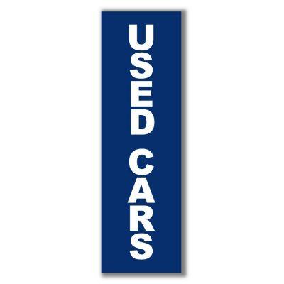 Used Cars 202*