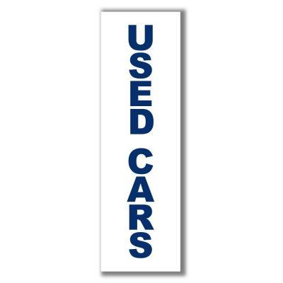 Used Cars 200*